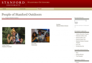 stanford outdoors