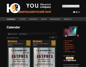 theatre you